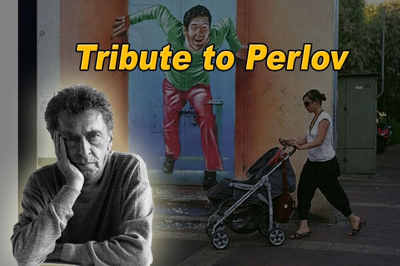 Tribute to David Perlov