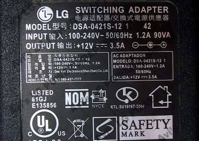 Power Adapter label close-up