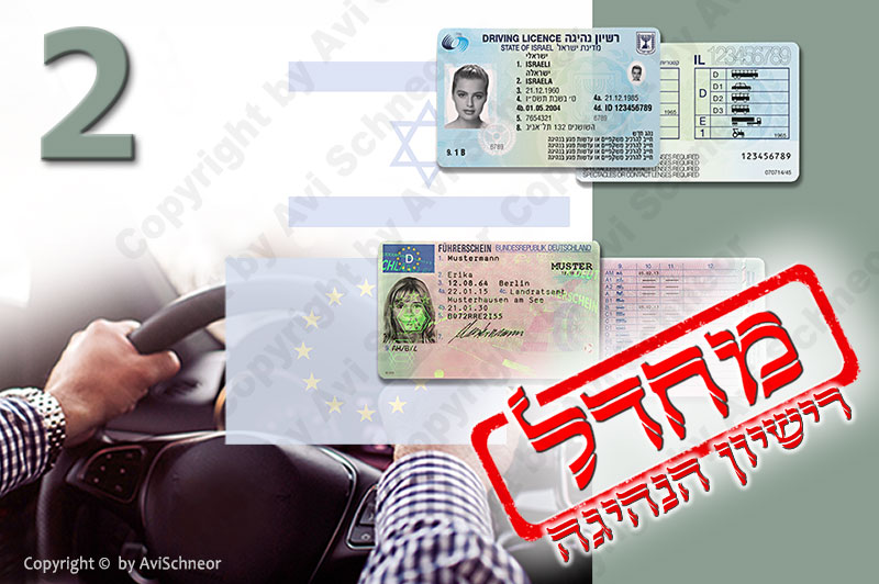 IL Driving License -Part 2