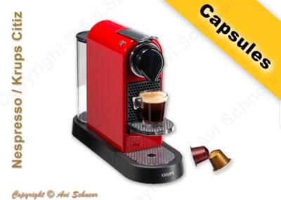 דוגמא למכונת קפה קפסולות Capsules coffee machine