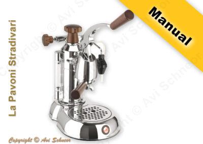 דוגמא למכונת קפה ידנית Manual coffee machine