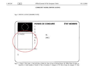 תבנית רישיון של התקנה האירופאית