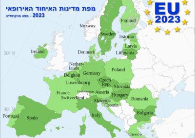 מפת מדינות האיחוד האירופאי