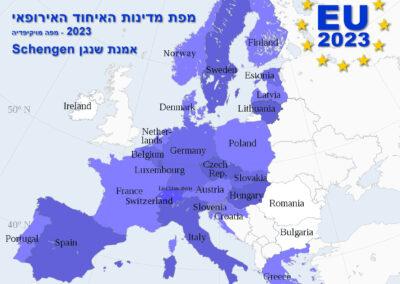 מפת מדינות אמנת שנגן